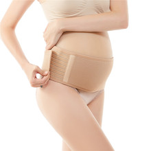 Manufacturers Wholesale Breathable Back Support Maternity Belt