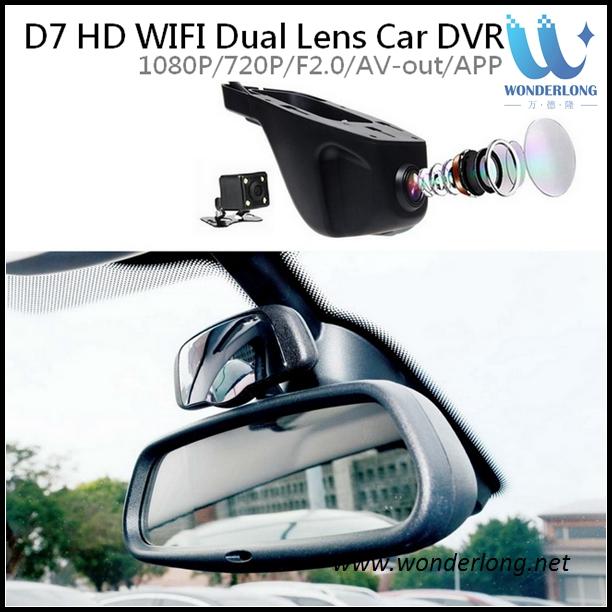 dual lens car dvr 1080p vs 720p