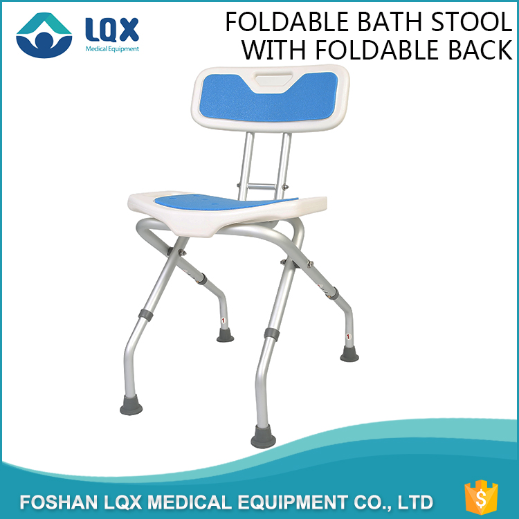 Bath Shower Chair Wholesale, Shower Chair Suppliers - Alibaba