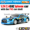 1:24 2.4GHZ I-phone controled rc car shaped mobile phone with the PVC wooden toy car shell
