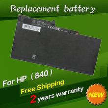 HSTNN-DB4Q Laptop battery L7Z19PA M4Z18PA for HP CO06XL E2P27AV M0D62PA ZBook 700 840 G1 745 15u G2 for EliteBook 850 840 G2
