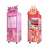 supplier singapore 2 players arcade toy vending claw machine