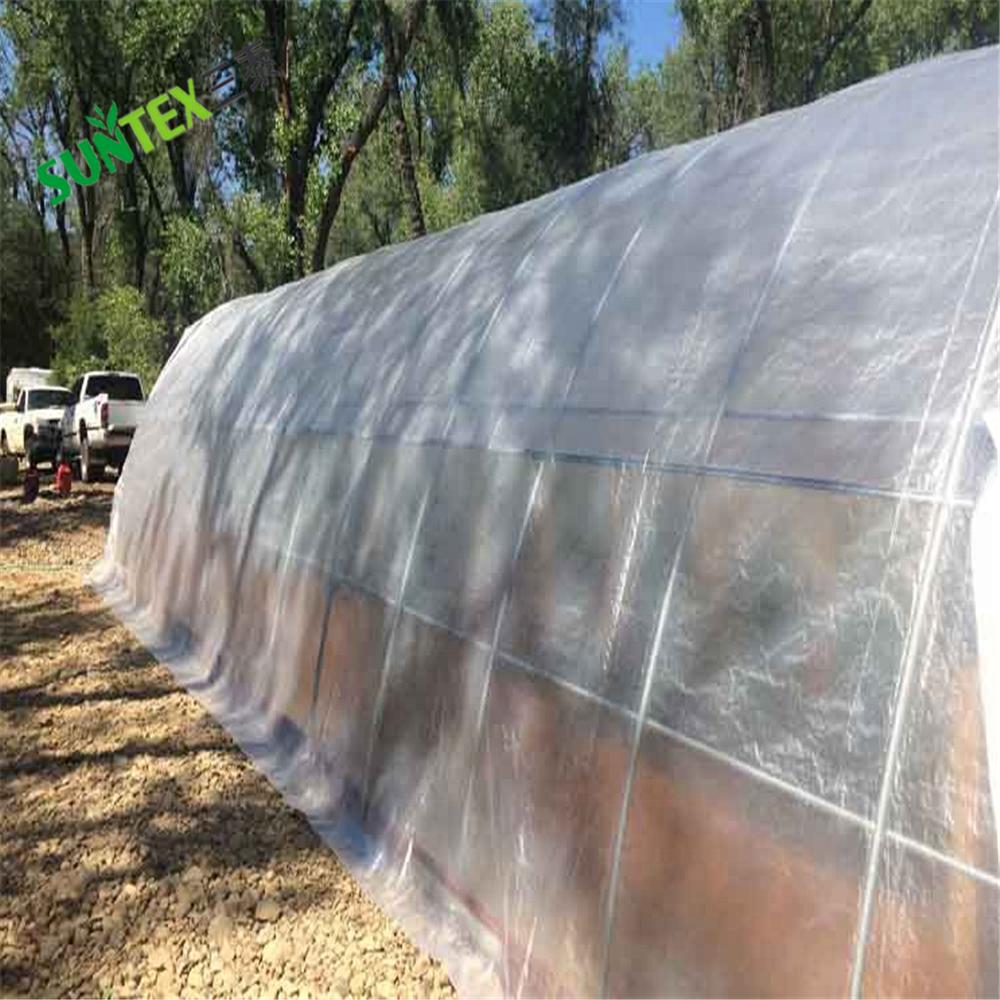200 микрон тканая пластиковая пленка сельское хозяйство УФ полиэтиленовая пленка 10 м ширина, настройка контроля тепла прозрачное hdpe садовое покрытие