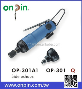 OP-301 & OP-301A1 (Double Rocking Dog Type) high speed and quick change chuck air Impact Screwdriver