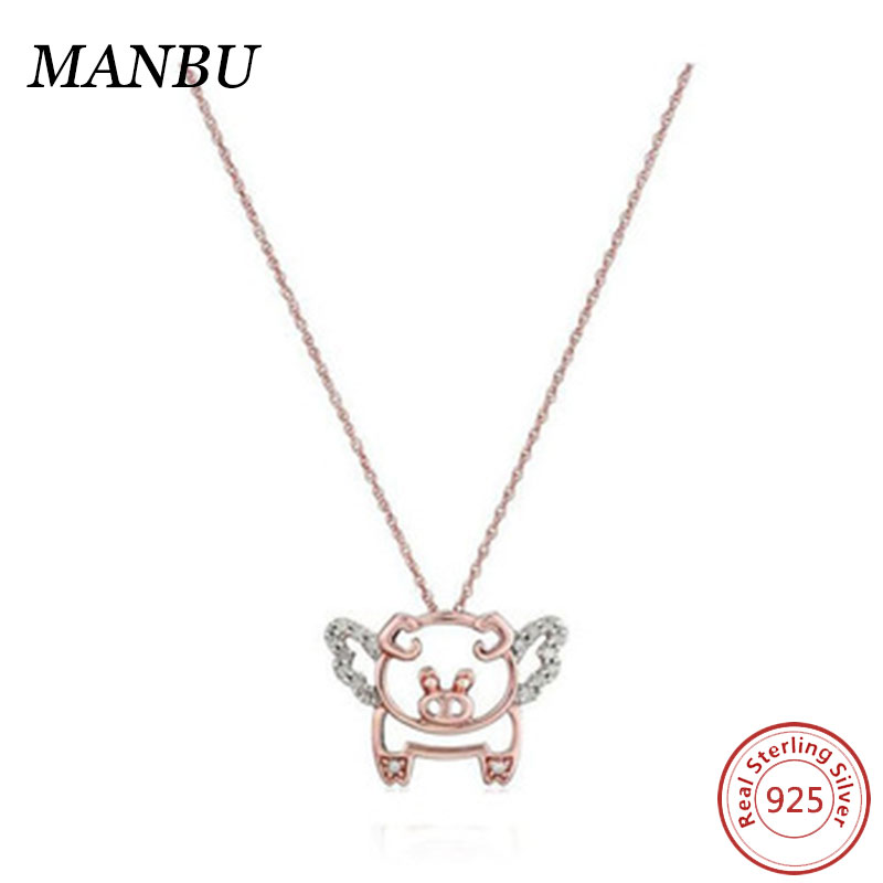 10k Rose Gold Diamond Flying Pig Pendant Necklace Cute Flying Pig Diamond Pendant 10K rose gold