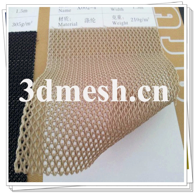 Heavy Duty Polyester Square Mesh Holes Mesh Fabrics for Upholstery