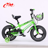 Cheap baby toy kid bike with CE certificate /high quality four wheels child bicycle /custom steel frame bicycles for sale 12inch