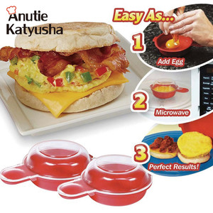 2Pcs/Set Easy Eggwich Cooking Tool Microwave Cheese Egg Cooker 1 Minute Fast Egg Hamburg Omelet Maker Kitchen Cooking Tool