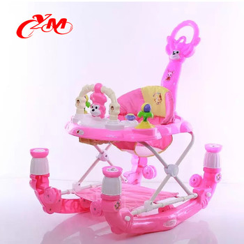 d97c2c0d802d China Baby Walker Manufacturer New Fashioned Baby Walker Folding ...