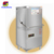 2018 High Efficiency Stainless Steel commercial Hood Type Dishwasher