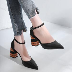 0809cc230fd61 Shoe Buckles Wholesale, Shoes Suppliers - Alibaba