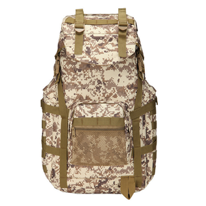 CJ063 Four Colors Multifunction Outdoor Tactical Camo Backpack