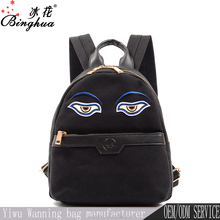 Girl Modern Customized School Backpack Bags Made In China