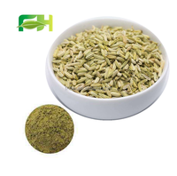 Cumin Seeds And Fennel Seeds In Tamil