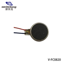 8mm 3V 0820 DC Micro Flat Coin Vibration Motor for Cell Phone