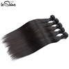 /product-detail/10a-grade-cuticle-aligned-human-hair-weave-bundles-virgin-brazilian-hair-in-guangzhou-60778352984.html