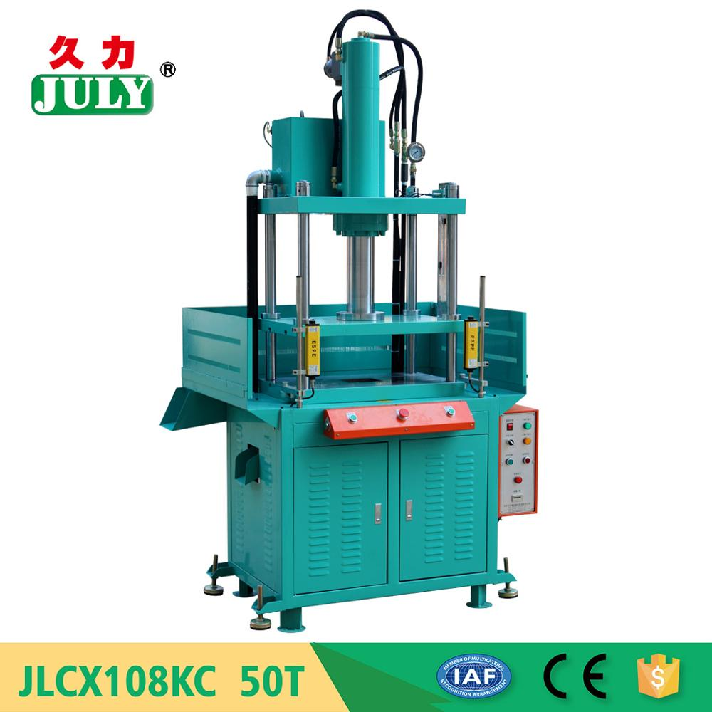 JULY made super quality rubber compression molding hydraulic press
