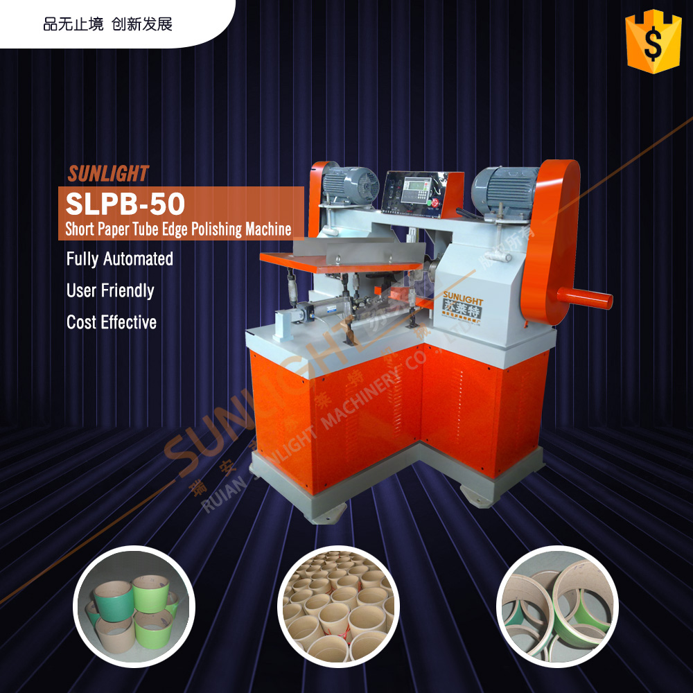 SLPB-50 Automatic Cardboard Kraft DTY POY Paper Can Core Pipe Tube Curling Grinding Notching Slotting Grooving Polishing Machine