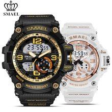 SMAEL 2 шт./компл., водонепроницаемые спортивные часы для мужчин, армейские часы с двойным дисплеем, наручные часы для женщин, цифровые часы для ...(Китай)
