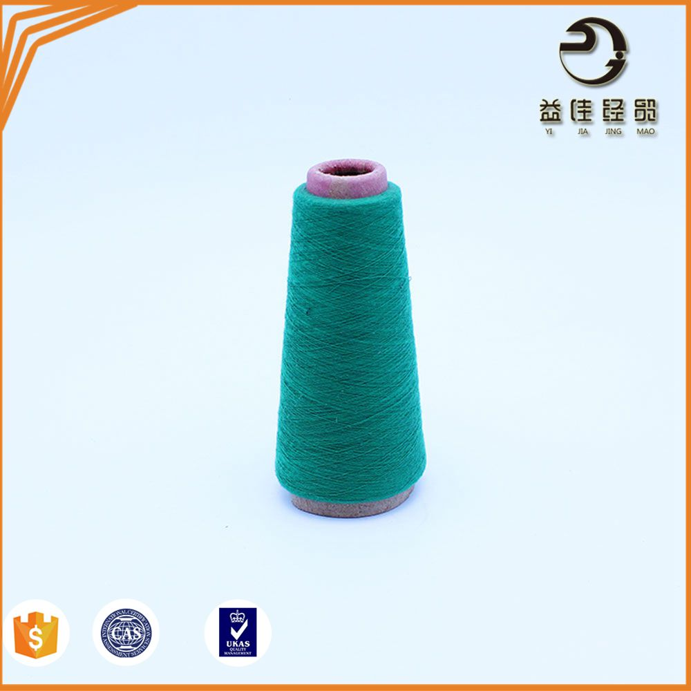 100% cotton yarn for Knitting Weaving