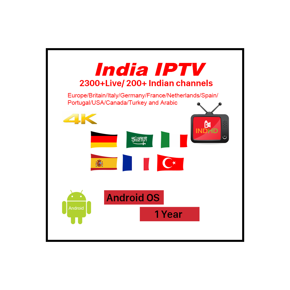 Pakistan IPTV Channels APK Subscription 1 Year INDHD Code for Android TV Box фото