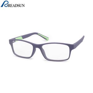 d13e5a495e48 Baby Eyeglasses Wholesale
