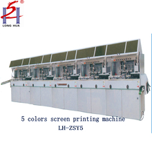 Hot Used Rotary Silk Multi-color Automatic Screen Printing Machine Five Colors For Plastic Wholesale