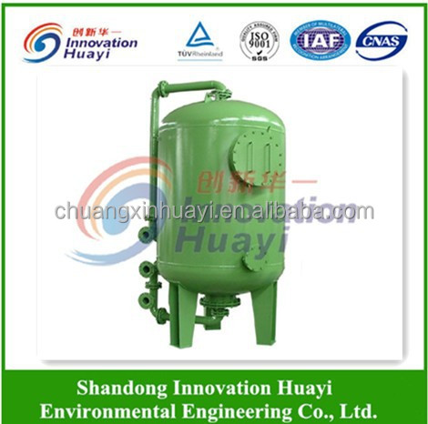 high quality carbon activated media filter