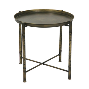 Belleworks Round Centre Tray Aluminum Coffee Table