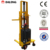 1000kg Electric Pallet Stacker (Light type)