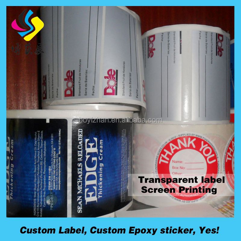 custom online vinyl decal maker with free design
