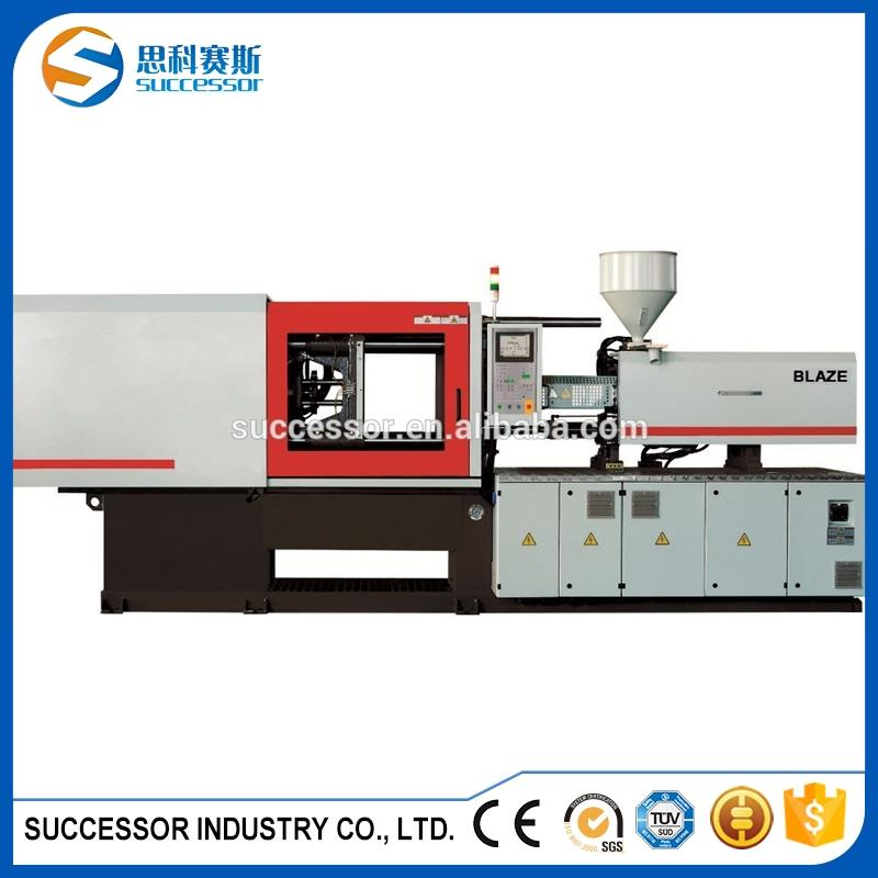 standard 150ton injection molding machine with CE certificate plastic cover