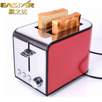 China Supplier Automatic Commercial Cooking Appliance Stainless Steel Breakfast Electric bread Toaster