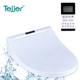 intellectual massage comfortable wash electric toilet seat cover set