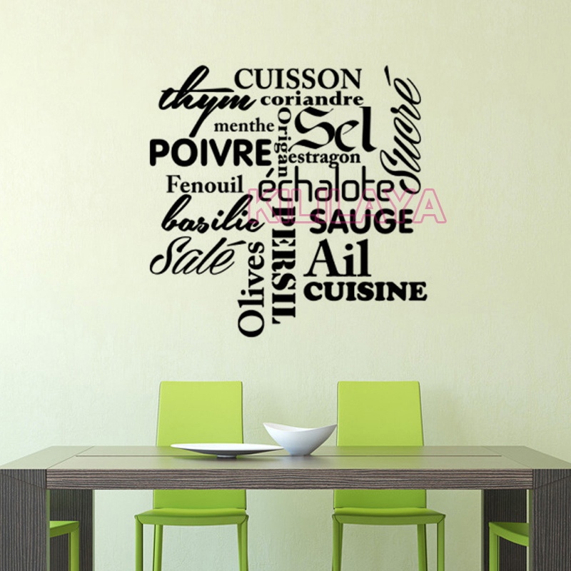 stickers french cuisine cuisson texte vinyl wall sticker. Black Bedroom Furniture Sets. Home Design Ideas