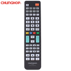 UR881 Universal Remote Control with operation 8 devices with 1 remote for TV