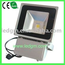 80W LED miner's lamp with CE,ROHS ,FCC certificate
