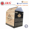 Online shopping china supplier wine paper cardboard box food packaging
