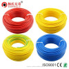 Flexible 1.5mm/2.5mm solid and stranlectrical wire PVC insulated wire and cable
