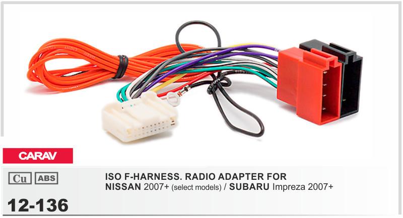 CARAV 12 136 ISO F HARNESS RADIO ADAPTER FOR NISSAN 2007+
