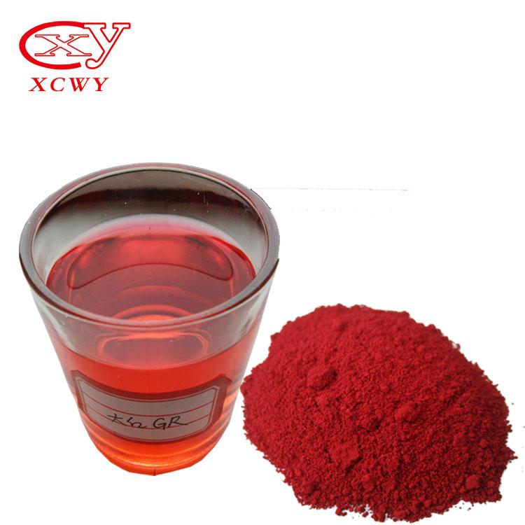 Acid dyes acid red 73 acid brilliant scarlet GR