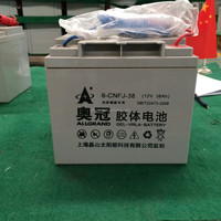 sealed type power safe battery 12v38ah 10 years design life