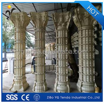 Precast concrete plastic column roman pillar moulds for for House columns prices