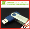 Advertising Promotion Swivel USB Stick