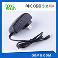 level 6 EU US UK AUS Plug in 12v 1.5a wall ac dc power adapter