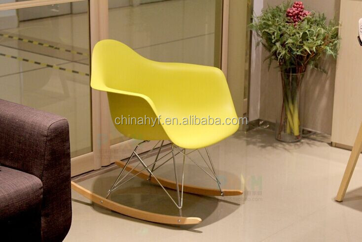 Safety Children Plastic Funny Rocking Chair Pp-125s1 - Buy Safety ...