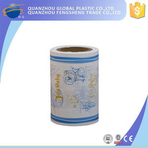 Nice design full lanitated pe breathable film for baby diaper