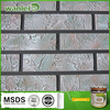 removable wall paint, washnable texture paint ,China whosale price