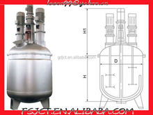 China chemical high speed stirring machinery stirred tank reactor for water- based resin mixing equipment