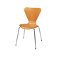 Modern Restaurant Walnut Bentwood Dining Chairs